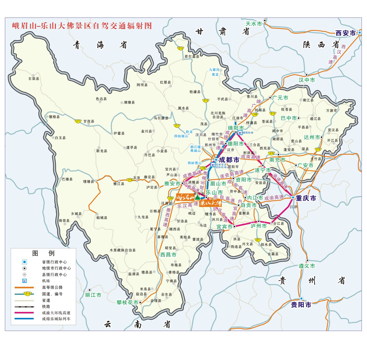 旅游网:四川自驾游